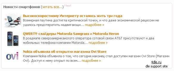 1243432639_news2cat