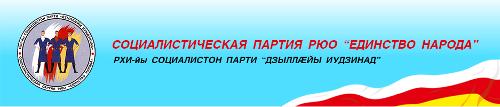 edinstvo-naroda.ru