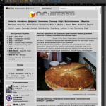 osinform.ru для мобильных устройств