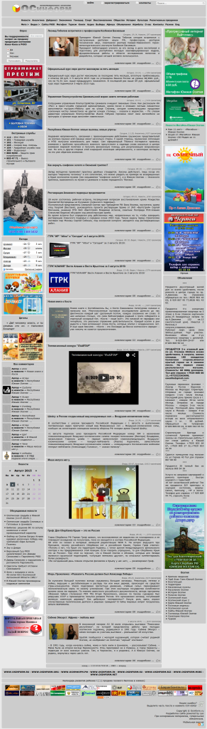 Osinform.ru 2015